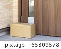 宅配便の荷物を無人の玄関に置いておくイメージ 65309578