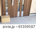 宅配便の荷物を無人の玄関に置いておくイメージ 65309587