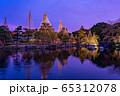 愛知県 名古屋市 白鳥庭園の雪吊り 夕景のライトアップ 65312078