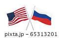 米露国旗 65313201