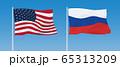 米露国旗 65313209