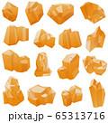 岩石セット1 65313716