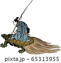 浮世絵 浦島太郎 その4 65313955