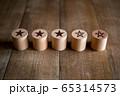 星評価 三つ星 65314573