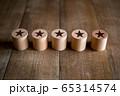 星評価 五つ星 65314574