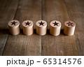 星評価 四つ星 65314576