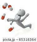転倒するキャラクター。薬物依存。 65316364