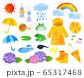 梅雨イラストセット/アナログ風 65317468