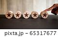 星評価5 65317677