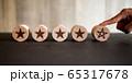 星評価4 65317678