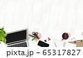 背景-机-白 65317827