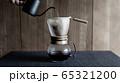 ネルドリップコーヒー 65321200