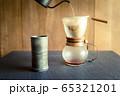 ネルドリップコーヒー 65321201