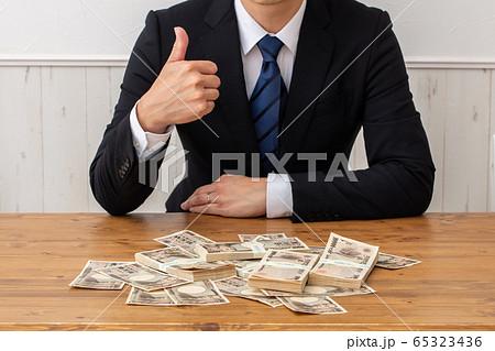 スーツを着た男性とお金 大金 喜ぶ money business suits 65323436