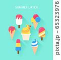 여름 레이어 모음6 65323976