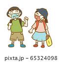 生活習慣_マスクをして通学しよう2_柄マスク 65324098