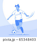 Dynamic sports, Various sports players illustration 010 65348403