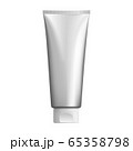 Silver cosmetic tube mockup. BB cream packaging 65358798