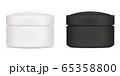 Black white cream jar mockup. Cosmetic container 65358800