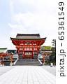 京都 伏見稲荷 65361549