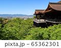 清水寺 京都 改修工事後 2020年撮影 65362301