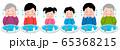 泡で顔を洗う家族、セット 65368215