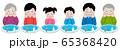 泡で顔を洗う家族、セット 65368420
