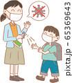 生活習慣_学校のウイルス対策・除菌 65369643