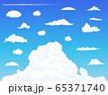 色々な形をした雲のイラストセット 65371740