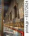 タイ 王宮 65372624