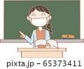生活習慣_マスクで授業1 65373411