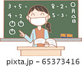 生活習慣_マスクで授業2 65373416