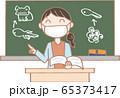 生活習慣_マスクで授業3 65373417