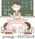 生活習慣_マスクをして授業をうけよう2 65373419