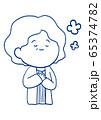 シニアの女性の表情 おだやか 一色 65374782