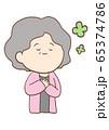 シニアの女性の表情 おだやか 65374786