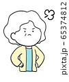 シニアの女性の表情 怒る 版ズレ風 65374812