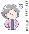 シニアの女性の表情 怒る 65374813
