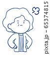 シニアの女性の表情 怒る 一色 65374815