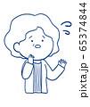 シニアの女性の表情 焦る 一色 65374844