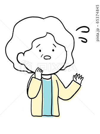 シニアの女性の表情 焦る 版ズレ風 65374845