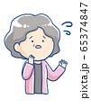 シニアの女性の表情 焦る 65374847