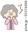 シニアの女性の表情 ショック 65374898
