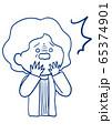シニアの女性の表情 ショック 一色 65374901