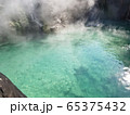 草津温泉湯畑 65375432