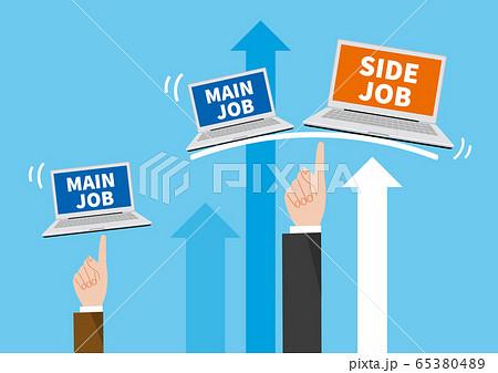 副業で稼ぐイラストイメージ、本業と副業、ベクター素材 65380489