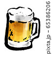 ビール、麦酒、イラスト、飲み物、ジョッキ、乾杯、生、生ビール、宴会、パーティー、飲み会、忘年会、 65386206