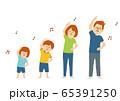 家族 ラジオ体操 65391250