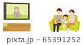 テレビを見る家族 65391252