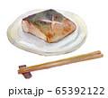 水彩イラスト 魚介 魚 焼き鯖 65392122